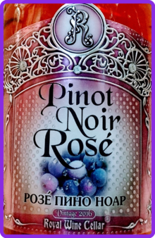 ROSE from Pinot Noir